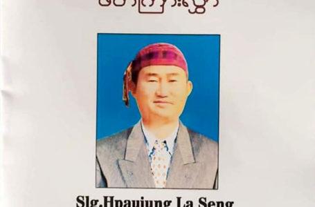 ေပ်ာက္ဆုံးေနေသာ ကခ်င္ လယ္သမား La Seng ၏ ႐ုပ္အေလာင္း ရွာေတြ႕