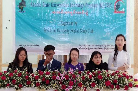 Kachin State Universities Exchange Program အကြောင်း မိတ်ဆက်