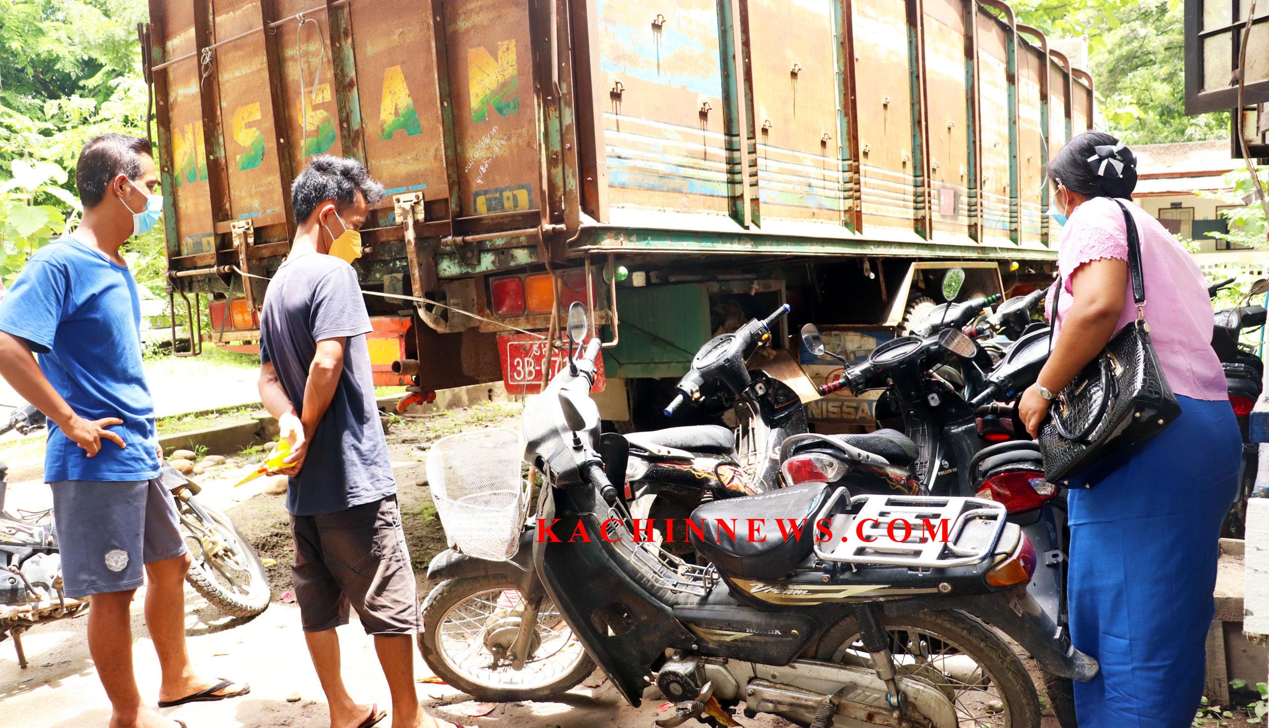 မြစ်ကြီးနားမြို့နယ်တွင် ဆိုင်ကယ်ပျောက်ဖူးသူများ နယ်မြေရဲစခန်းတွင် လာရောက်စုံစမ်းရယူနိုင်