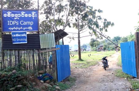 လုံးစွတ် စစ်ရှောင်စခန်းတွင် သောက်သုံးရေ အခက်အခဲဖြစ်နေ