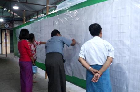 မဲ စာရင်းလာရောက်ကြည့်ရှုသူ နည်းပါးကြောင်း အုပ်ချုပ်ရေးမှုးများ ပြော