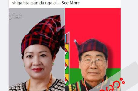 KSPP ပါတီက Kareng Bawm Awn ကို တရားစွဲဆိုထားသည်ဆိုသည့် သတင်းအမှား