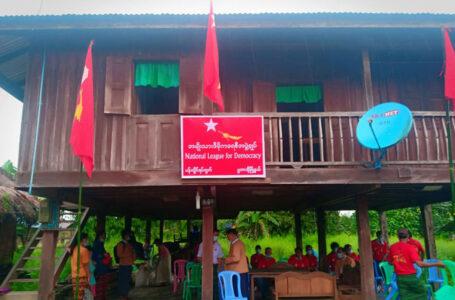"KIO ""နာမည်"" အသုံးချပြီး ပြိုင်ဖက် KSPP ကို အပုပ်ချ မဲဆွယ်မှု NLD တောင်းပန်"