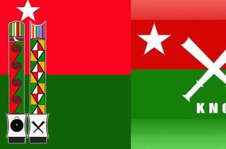 မိုးမောက်မြို့နယ်တွင် KSPP နှင့် KNC ပါတီဆိုင်းဘုတ်များ ဖျက်စီးခံရ