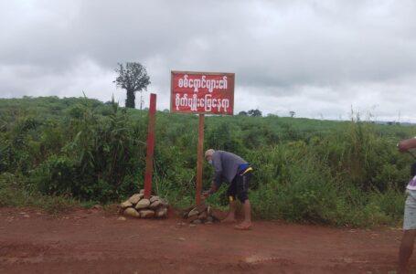 လီဒိုလမ်းပေါ် စစ်ရှောင်စခန်း ၂ ခုက ကိုယ်တိုင် စိုက်ပျိုးမြေ သတ်မှတ်ယူ