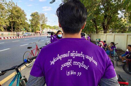 အမျိုးသမီးများအပေါ်အကြမ်းဖက်မှု ပပျောက်ရေး လှုပ်ရှားမှု မြစ်ကြီးနားတွင် ပြုလုပ်