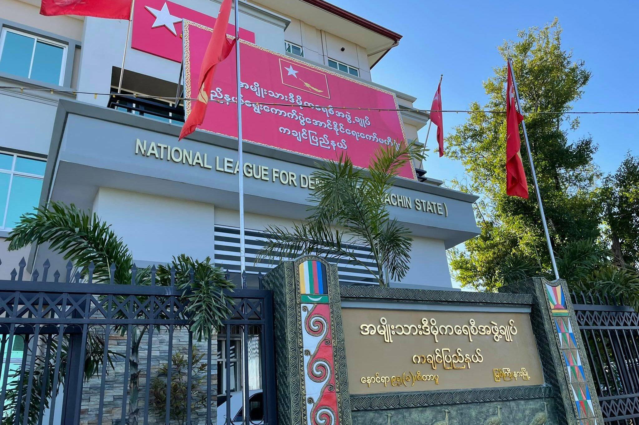 NLD နှင့် ကချင်တိုင်းရင်းသားပါတီများတွေ့ဆုံမည့်အစီစဉ် Party to Party မဟုတ်ဘဲ အနိုင်ရကိုယ်စားလှယ်များနှင့် တွေ့ဆုံခြင်းသာဖြစ်