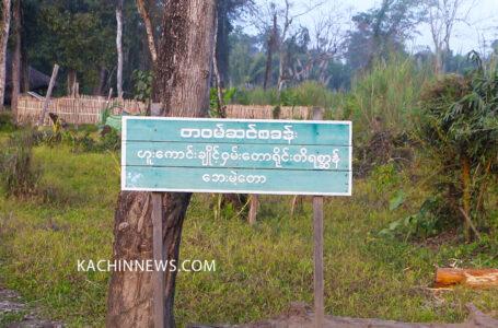 ပန္နက်ကျေးရွာအတွင်းက ဆင်စခန်းကို နေရာပြောင်းရွေ့ပေးရန် တောင်းဆို