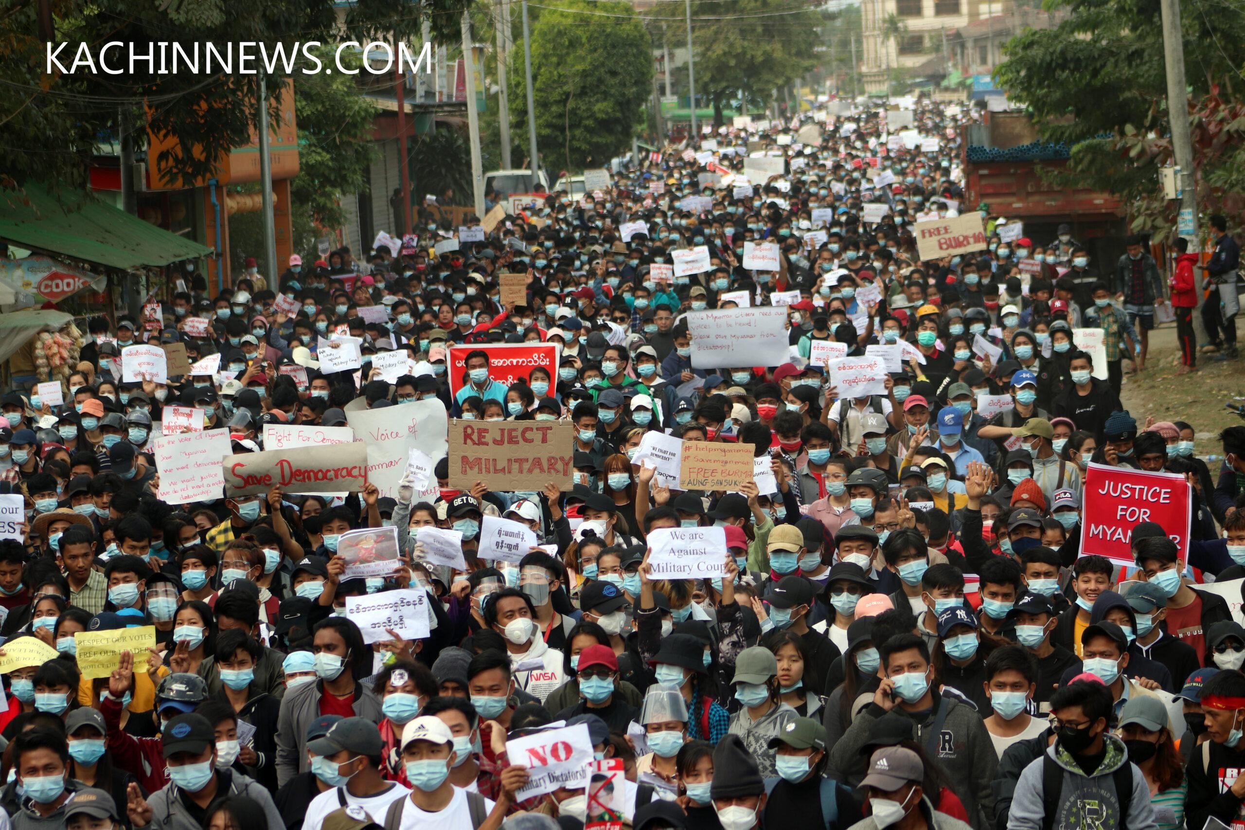 စစ်အာဏာသိမ်းမှုကို ဆန့်ကျင်သော မြစ်ကြီးနားရှိ လူငယ်များ၏ ဆန္ဒဖော်ထုတ်မှု