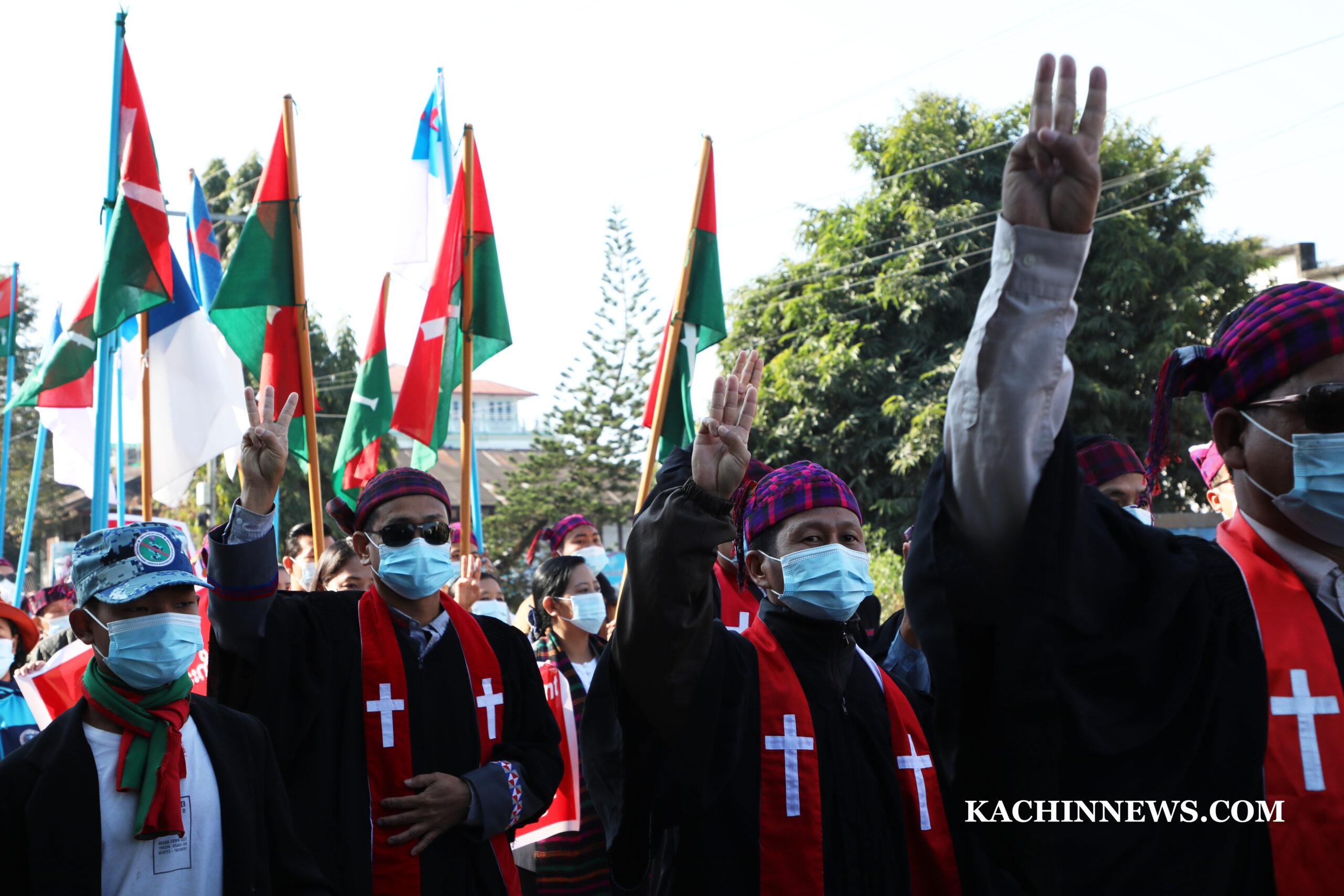 စစ်အာဏာရှင်ဆန့်ကျင်ဆန္ဒပြမှုတွင် KBC ပါဝင်လာ