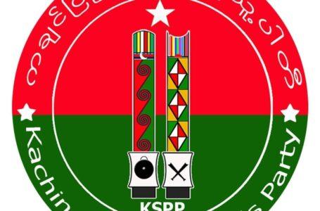 စစ်တပ်ဖွဲ့စည်းပေးသည့် UEC ခေါ်ယူသော အစည်းအဝေးသို့ ကချင်နိုင်ငံရေးပါတီအချို့တက်ရန် ဆုံးဖြတ်