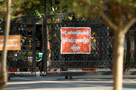 အာဏာသိမ်းမှု ၃ ရက်မြောက်နေ့အထိ ကချင်ဝန်ကြီး တချို့ မလွတ်သေး