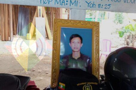 စစ်တပ်ကားဝင်တိုက်မှုကြောင့် ပူတာအို လူငယ်တစ်ဦးသေဆုံး
