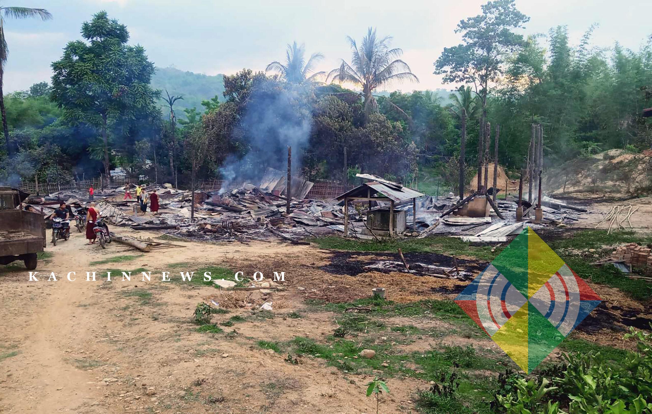 အာဏာသိမ်းစစ်တပ်၏ လက်နက်ကြီးပစ်ခတ်မှုကြောင့် လူနေအိမ် ၅ လုံး မီးလောင်