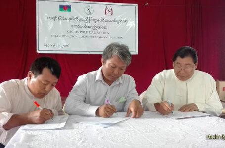 ကချင်ပါတီများ ပူးပေါင်းရေး ကော်မတီမှ လုပ်ငန်း ဌာန (၅)ခု ဖွဲ့စည်း