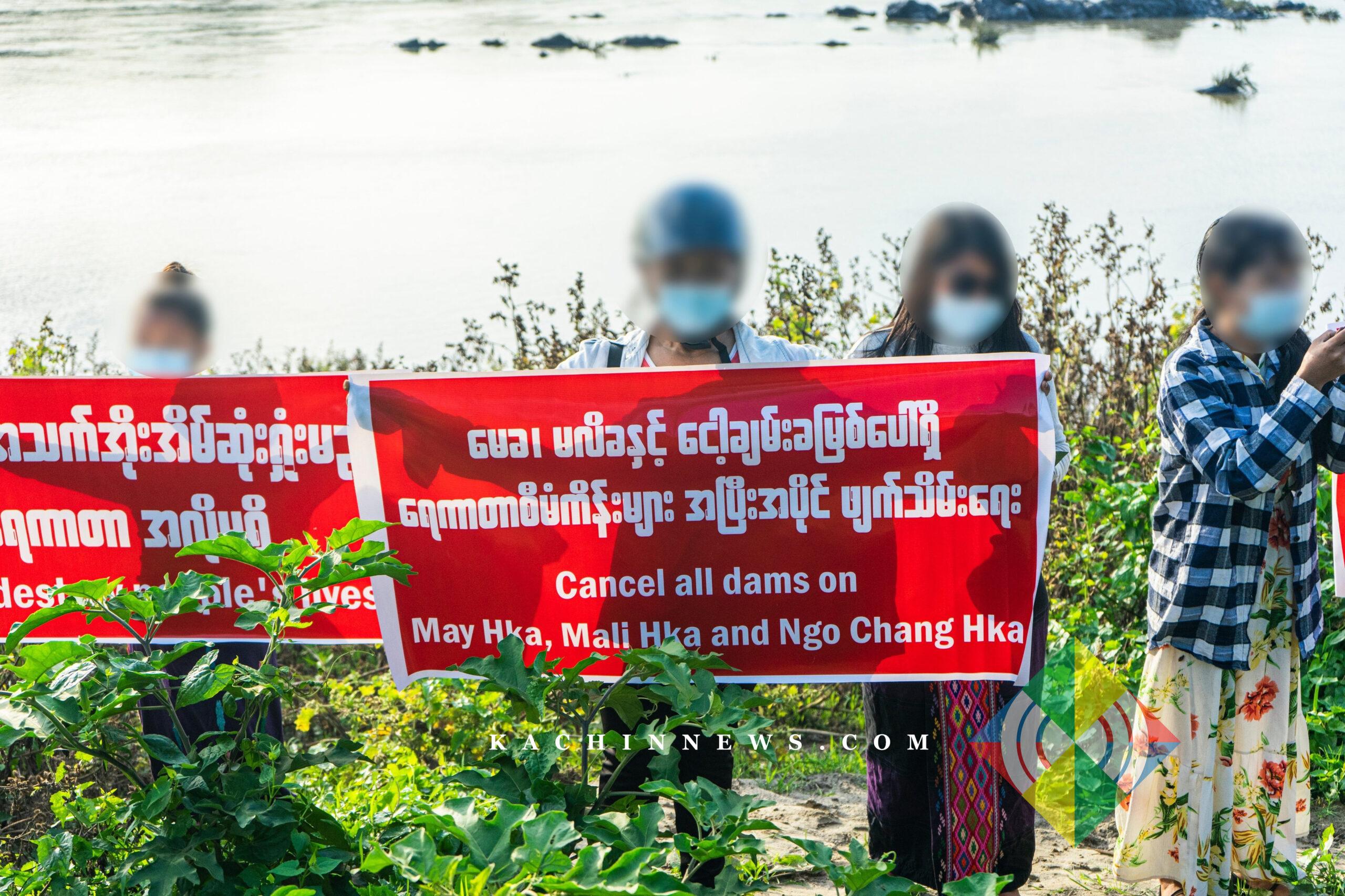 ရေကာတာစီမံကိန်းများအပြီးတိုင် ရပ်ဆိုင်းပြီး တရုတ် SPIC ကုမ္ပဏီထွက်ခွာသွားရန် ကချင်ဒေသခံများ တောင်းဆို