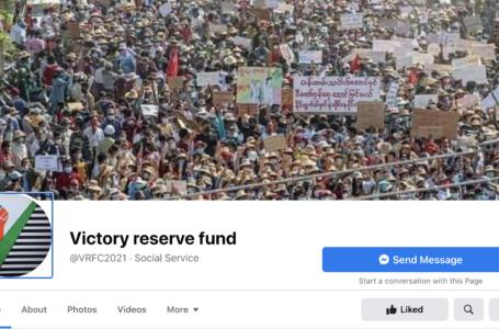 Victory Reserve Fund တာဝန်ရှိသူဖြင့် ဆက်သွယ်မေးမြန်းခြင်း