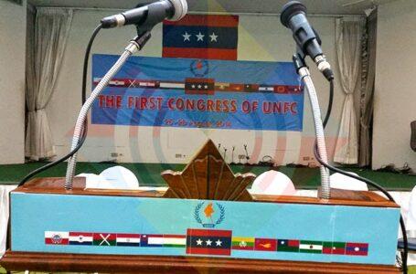 ဖက်ဒရယ် ပြည်ထောင်စု တည်ဆောက်ရေး ဆိုင်ရာ သဘောတူညီချက် လက်မှတ်ထိုးမည်ဟု UNFC ပြော