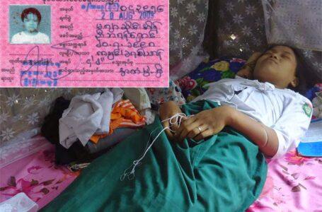 သမီးသေဆုံးမှု တိုင်ကြားသူ ဦးဘရန်ရှောင်အမှု ရှုံး စီရင်ချက် ချခံရ