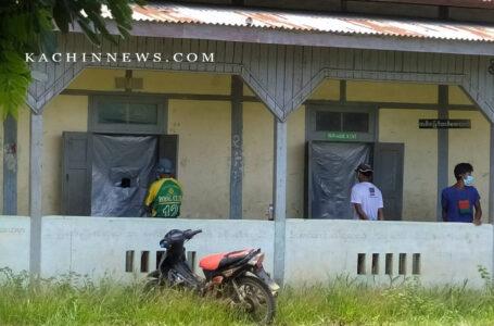 ရှဒူးဇွပ်ကျေးရွာတွင် ၂ရက်အတွင်း Covid-19 အတည်ပြု လူနာ ၄၇ ဦးရှိ