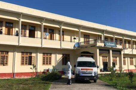 မိုးညှင်းမြို့နယ်ရဲမှူးဇနီး ကိုဗစ်ကူးစက်ခံရပြီး သေဆုံး