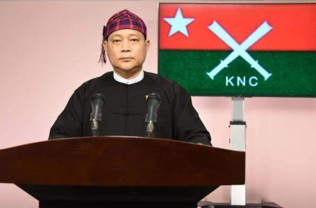 ဖမ်းဆီးခံထားရသည့် KNC ပါတီဥက္ကဋ္ဌအား ရုံးထုတ်စစ်ဆေးခြင်းမရှိဘဲ အကျဉ်းထောင်ပို့