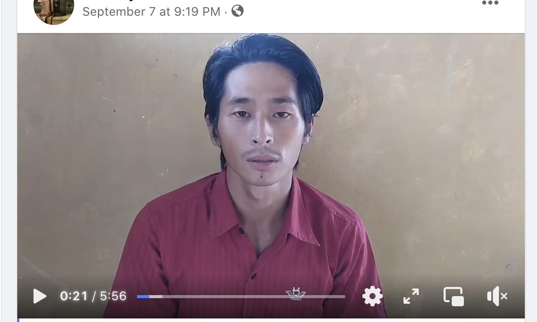 ဖမ်းဆီးခံ လူငယ်တစ်ဦး၏ ဖိအားပေး ထွက်ဆိုမှု ဗီဒီယို ထွက်ပေါ်